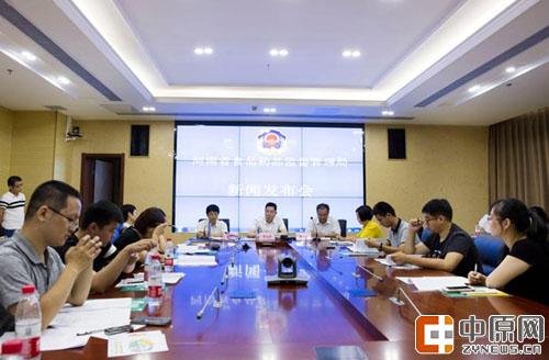 河南省食品药品监督管理局举办全省食品药品投诉举报12331专题新闻发布会 暨记者开放日活动