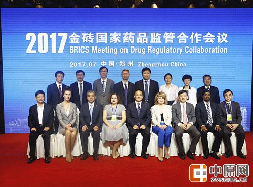 2017年度金砖国家药品监管合作会议在郑州召开