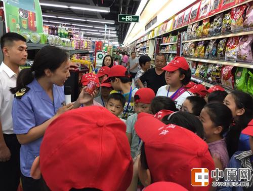 河南淇县邀请小记者采访体验食品安全